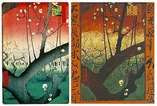 220px-Hiroshige_Van_Gogh_1